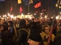 В Киеве прошел марш в честь дня рождения Бандеры
