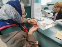 Повышенные пенсии с июля получат 1 млн украинцев - Розенко