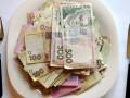Бюджет недополучил 5,5 млрд грн от ренты за пользование недрами