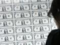 МВФ: Финансовые оплоты государств мира должны контролировать рынки под политическим надзором