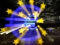 Европейским банкам не хватает $95 миллиардов для соответствия правилам