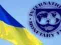 МВФ ухудшил прогноз по росту ВВП Украины