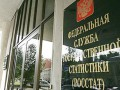 В РФ в 2013 году замедлился рост ВВП