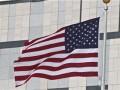 Украина и США подписали соглашение о кредитных гарантиях