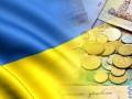 Утешительный прогноз: эксперты МЭРТа предсказали рост ВВП Украины в 2016 году