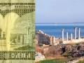 Как на картинке: реальные места на украинских деньгах