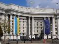 В МИД Украины отреагировали на решение Совета Федерации РФ