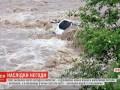 Непогода в Карпатах: погибли трое человек