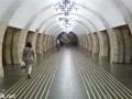 Cтанция Лыбедская открылась после