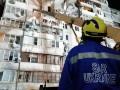 Взрыв дома в Киеве: Спасатели всё еще не могут найти двух людей