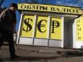 Итоги 4 января: Падение гривны и обыск в Киевстаре