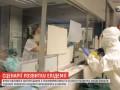 Украинские ученые спрогнозировали, когда эпидемия COVID-19 пойдет на спад