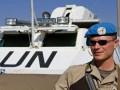 Армия Латвии была бы не против участия в миротворческой операции в Украине