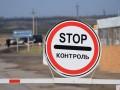 На КПВВ Станица Луганская мужчину задержали с более чем 4 млн грн