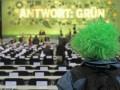 В Германии партию Зеленых догнала дискуссия о педофилии 25-летней давности