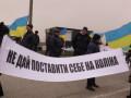 На Чонгаре люди протестовали против выборов РФ в Крыму