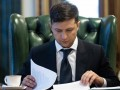 Зеленский назначил 32 новых судей
