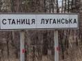 На Донбассе в очереди на КПВВ умерли два человека