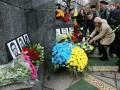 Украинцы празднуют День достоинства и свободы: фоторепортаж