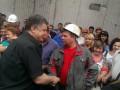 Порошенко прибыл в Мариуполь с рабочим визитом (фото)
