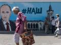 В оккупированном Севастополе выбирают так называемого губернатора