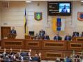 Одесский облсовет попросил Кабмин снизить коммунальные тарифы