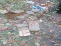 Правоохранители в Донецкой области обнаружили тайник с оружием
