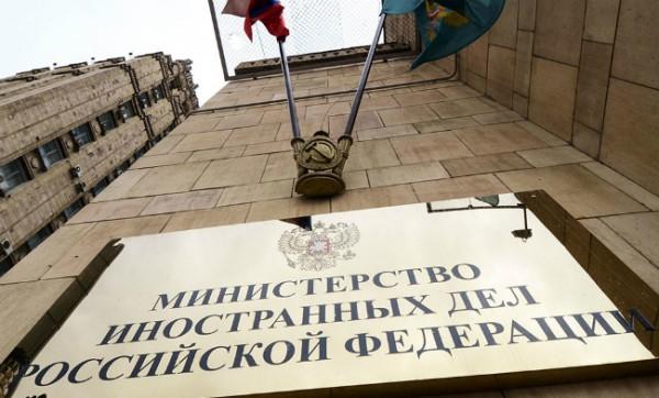 Радован Караджич получил 40 лет завоенные правонарушения