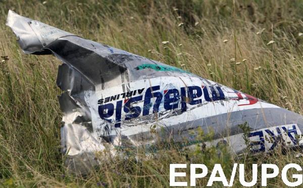 Нидерландыи Украина продолжат совместно расследовать катастрофу рейса МН17