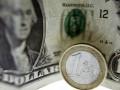 Курс евро нбу на сегодня