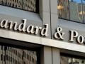 S&P снизило рейтинги Киева, Крыма, Ивано-Франковска, Днепропетровска и Львова
