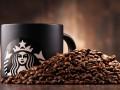 Кофе Starbucks появится в Украине: Подробности