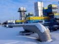 Транзит газа через Украину могут увеличить - СМИ