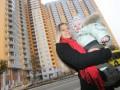 Цифра дня. 44% украинцев не имеют своего жилья