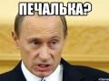 В России будут производить