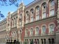 Нацбанк подал жалобу на судей по делу банка Союз