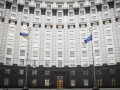 Кабмин одобрил новый законопроект о приватизации