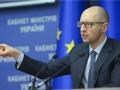 Украина вводит мораторий на выплату долга России - Яценюк