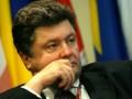Порошенко: Украина и ЕС начнут совместную программу по вопросам бизнес-климата