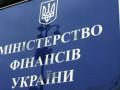 Минфин погасил ОВГЗ на 2,2 млрд гривен