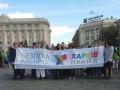 В Харькове состоялся Марш равенства