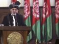 В Афганистане новоизбранный президент принес присягу