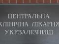 В понедельник к Тимошенко приедут наблюдатели от Европарламента - Власенко