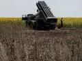 Россия обстреляла Старобешево: ранены семеро мирных жителей - Госпогранслужба