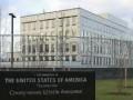 Посольство США в Украине сокращает деятельность вслед за приостановкой работы правительства