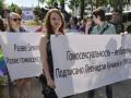 Под охраной милиции. В Киеве прошел гей-парад. Фоторепортаж
