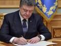 Порошенко ввел в действие решение СНБО о мерах по развитию ОПК