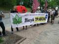 В Киеве под Кабмином проходит Конопляный марш