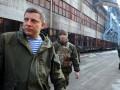 Донецк без заводского гудка