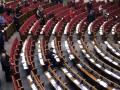 Слуги народа массово опоздали на заседание парламента